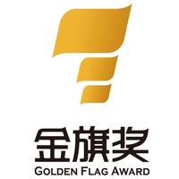 Golden Flag Award logo